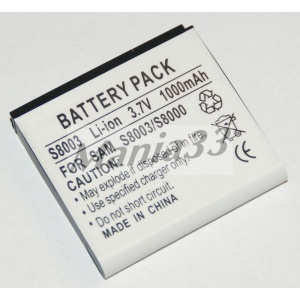 Samsung S8000 replacement battery 1000mAh