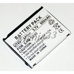 Samsung SGH-D820 replacement battery 600mAh