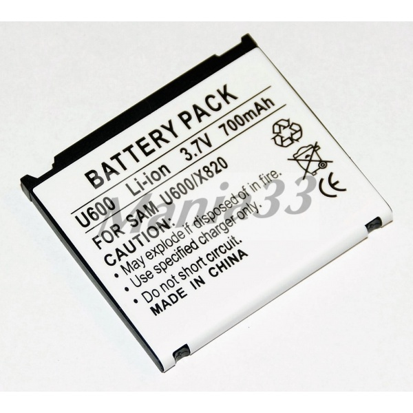Samsung SGH-X828 replacement battery 700mAh